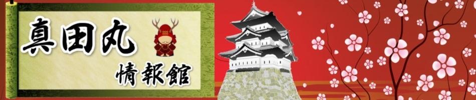 真田丸の小松姫役で吉田羊さらに大ブレイク!主演映画も! | 真田丸ネタバレ情報館