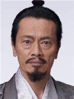 真田丸 キャスト 遠藤憲一