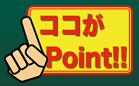 真田丸 キャスト 役所広司