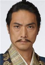 真田丸 キャスト 平岳大