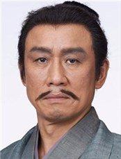 真田丸 キャスト 西村雅彦
